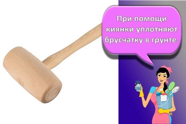 деревянная киянка