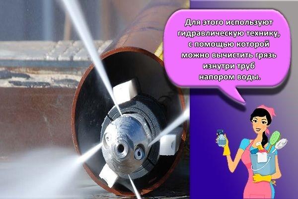 средство гидродинамик