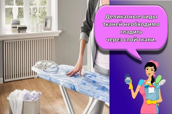 глажка ткани