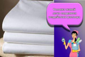 ТОП 18 средств и методов, как в домашних условиях накрахмалить ткань