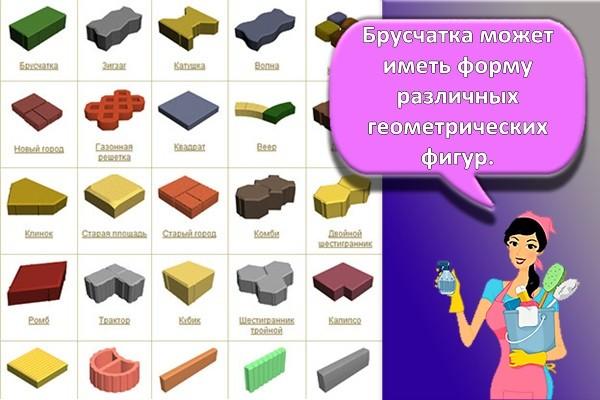 форма плитки