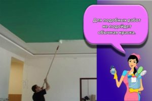 ТОП 20 методов и средств, как быстро убрать подтеки на потолке