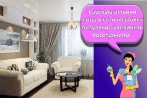 Как оформить интерьер гостиной комнаты в современном стиле, варианты дизайна