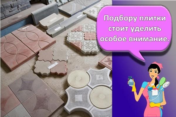 разновидность плитки