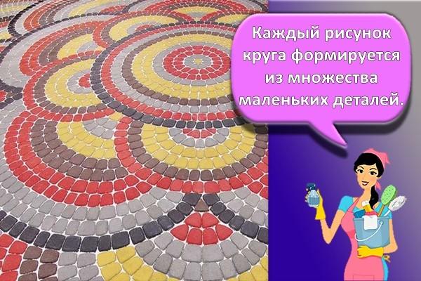 круги из плитки