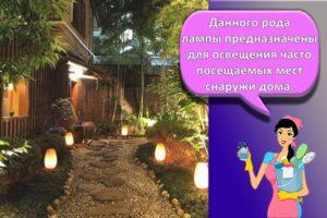 Требования к подсветке фасада загородного дома, типы уличного освещения и идеи дизайна