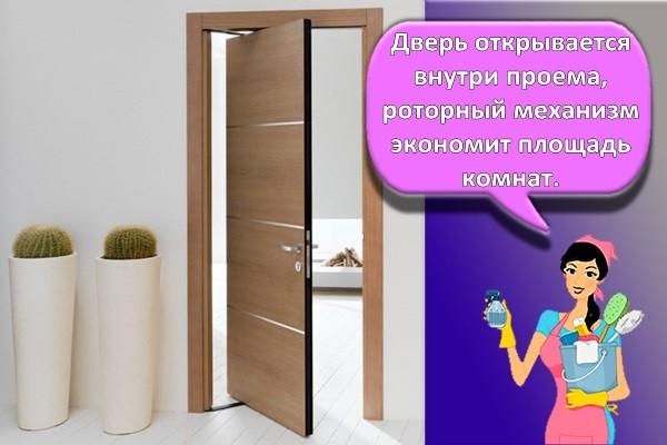 рото двери
