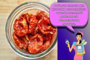 Как правильно хранить вяленые помидоры в домашних условиях