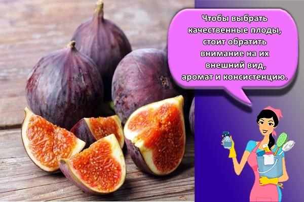 Чтобы выбрать качественные плоды, стоит обратить внимание на их внешний вид, аромат и консистенцию.