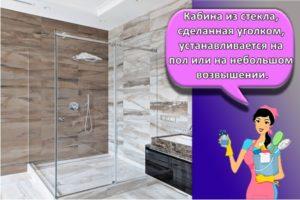 Дизайн и правила оформления ванной комнаты с душевой кабиной, идеи планировки