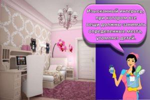 Идеи для обустройства детской комнаты для девочки, дизайн и оформление