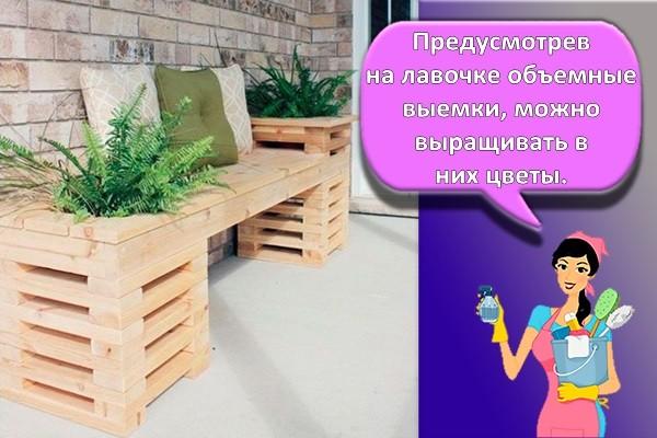 скамейка клумба