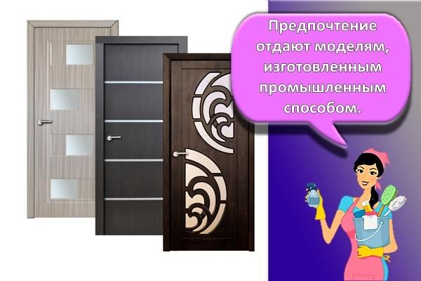 двери с завода