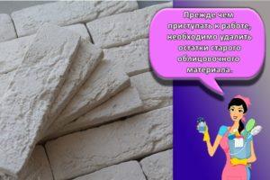 Как и на что можно клеить декоративный камень, правила и пошаговая инструкция
