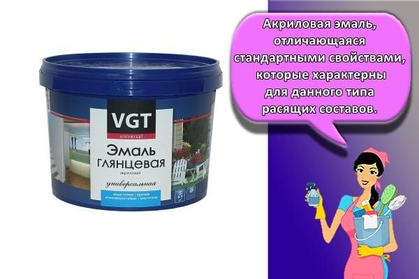 Акриловая эмаль, отличающаяся стандартными свойствами, которые характерны для данного типа красящих составов.