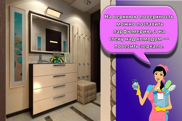 Ростовое зеркало