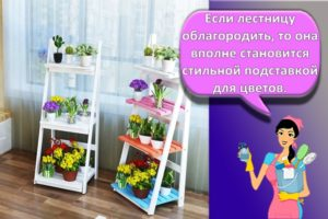 Как из подручных материалов сделать подставку для цветов своими руками