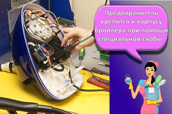 механический ремонт