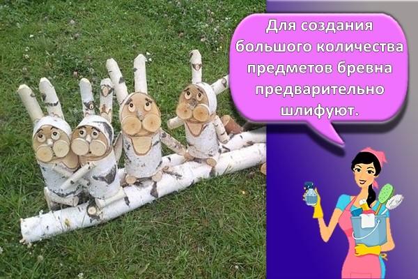 деревянные зайцы