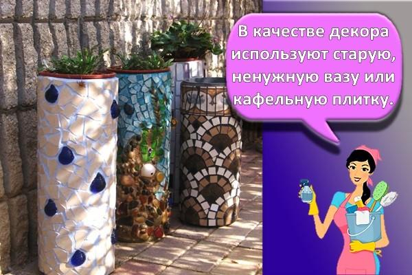 мозаичный декор