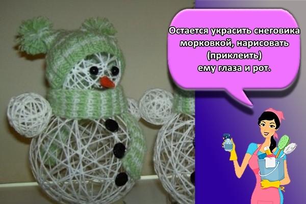 Остается украсить снеговика морковкой, нарисовать (приклеить) ему глаза и рот.