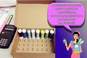 Как лучше хранить нитки для шитья, идеи для создания органайзеров и проверенные способы
