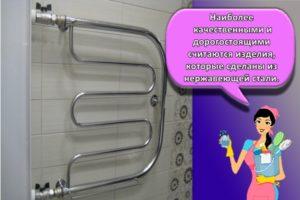 Как правильно выбрать полотенцесушитель для ванной, разновидности и обзор лучших моделей