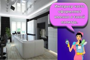Идеи для дизайна интерьера гостиной в стиле хай-тек и правила оформления