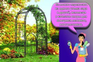 Разновидности и функции садовых арок, инструкция по изготовлению своими руками