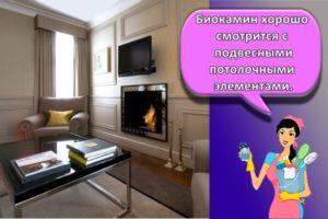 Дизайн и оформление интерьера гостиной с камином в доме