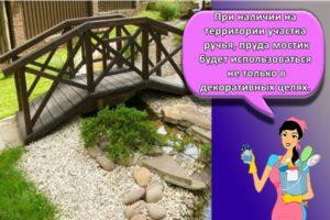 Пошаговая инструкция создания своими руками декоративного мостика на даче
