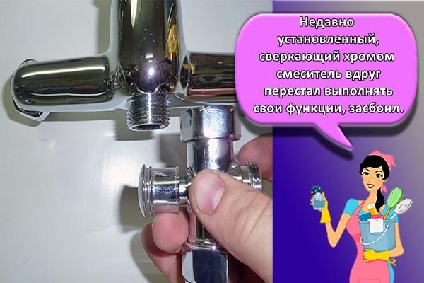 Тяжело переключается душ. Самостоятельный ремонт переключателя душа