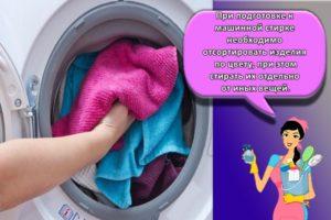 Правила и способы, как постирать полотенце в домашних условиях
