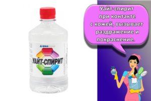 ТОП 25 способов, как можно избавиться от запаха уайт-спирита