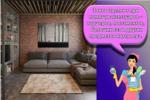 Особенности дизайна интерьера гостиной в стиле лофт в доме или квартире