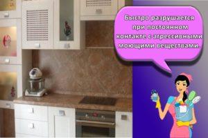 Как правильно прикрепить фартук из МДФ на кухне, пошаговая инструкция и способы
