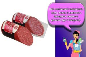 Как в холодильнике и морозилке можно хранить колбасу, условия и лучшие способы