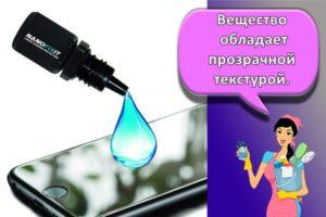 Популярные марки жидких стекол для экранов телефонов и особенности покрытия