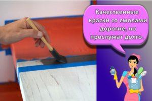 Чем в доме лучше покрасить лестницу из сосны, правила и пошаговая инструкция