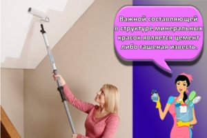 Лучшие способы, как можно смыть водоэмульсионную краску с потолка