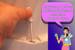 Правила и лучшие способы, как в холодильнике можно почистить дренажное отверстие