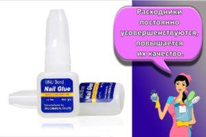 Требования к клею для ногтей, обзор лучших производителей и как использовать