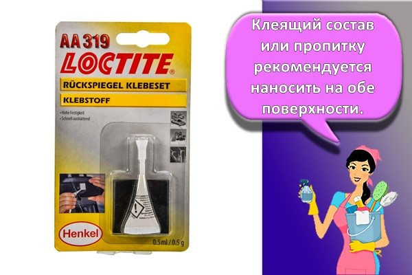 клей Loctite 319