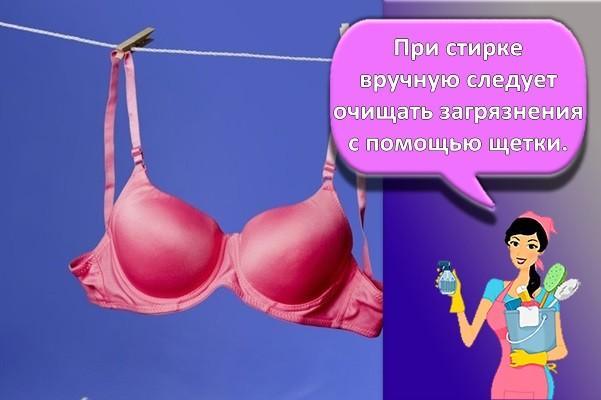 розовый лиф