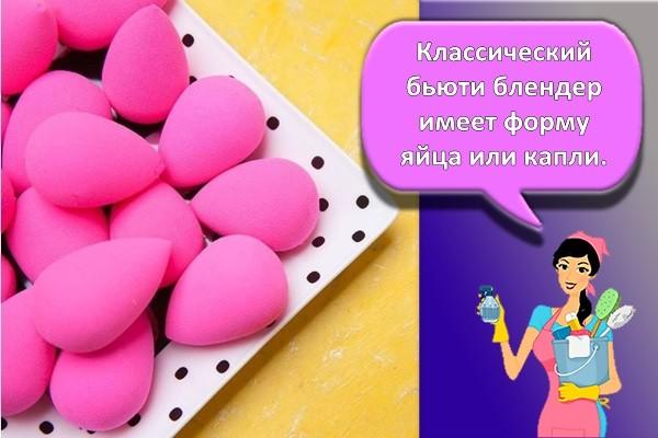 форма яйца