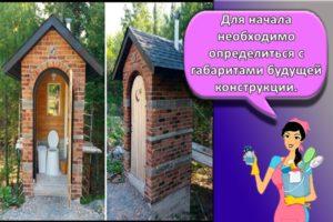 Варианты дизайна и обустройства дачного туалета своими руками, планировка и внутренняя отделка