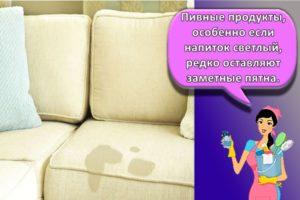 Правила и лучшие способы, как быстро высушить диван от воды