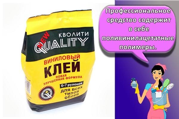 Профессиональное средство содержит в себе поливинилацетатные полимеры.