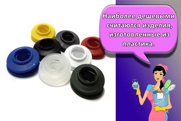 Наиболее дешевыми считаются изделия, изготовленные из пластика.