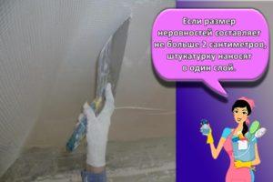 Правила нанесения штукатурки на потолок своими руками и разновидности составов